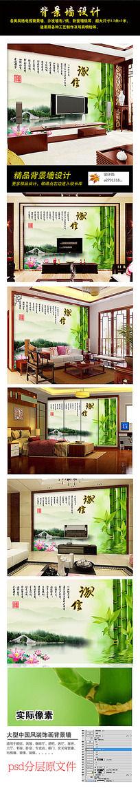 绿色3D竹叶荷花背景墙