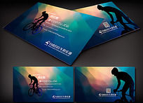 自行车俱乐部名片名片