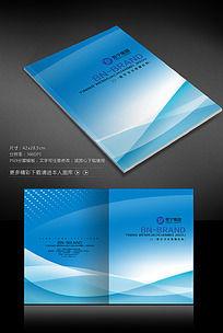 产品画册封面