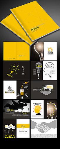 国外创意广告公司画册