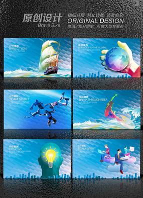 水彩风企业文化展板 PSD