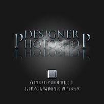 英文电影字体设计