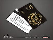 中国龙图案VIP卡