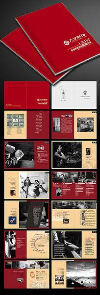 最新简洁大红装饰公司画册