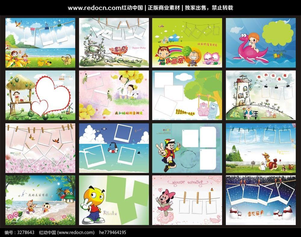 14款 幼儿成长档案 成长手册 儿童模板图片