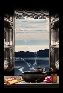 古典中国风茶叶文化海报