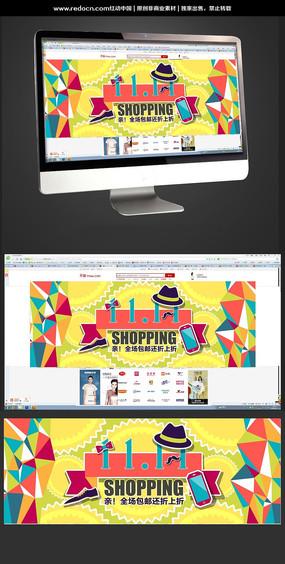 双11大屏海报设计 PSD