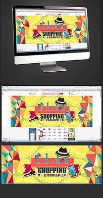 双11大屏海报设计