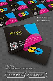 印刷公司名片模板