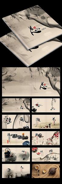 中国风茶叶画册创意