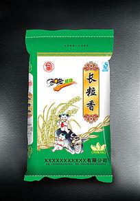 长粒香绿色大米包装