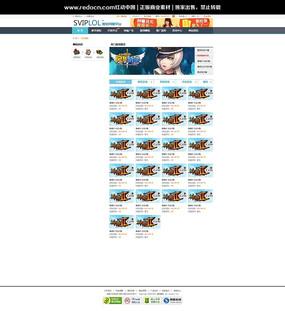 game打码平游戏网页设计