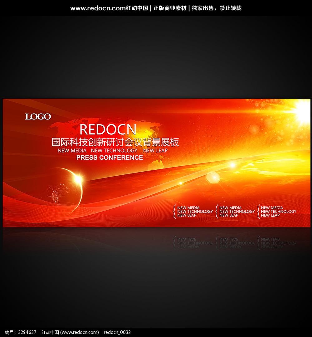 红色会议展板背景图片设计模板下载(编号:3294637)