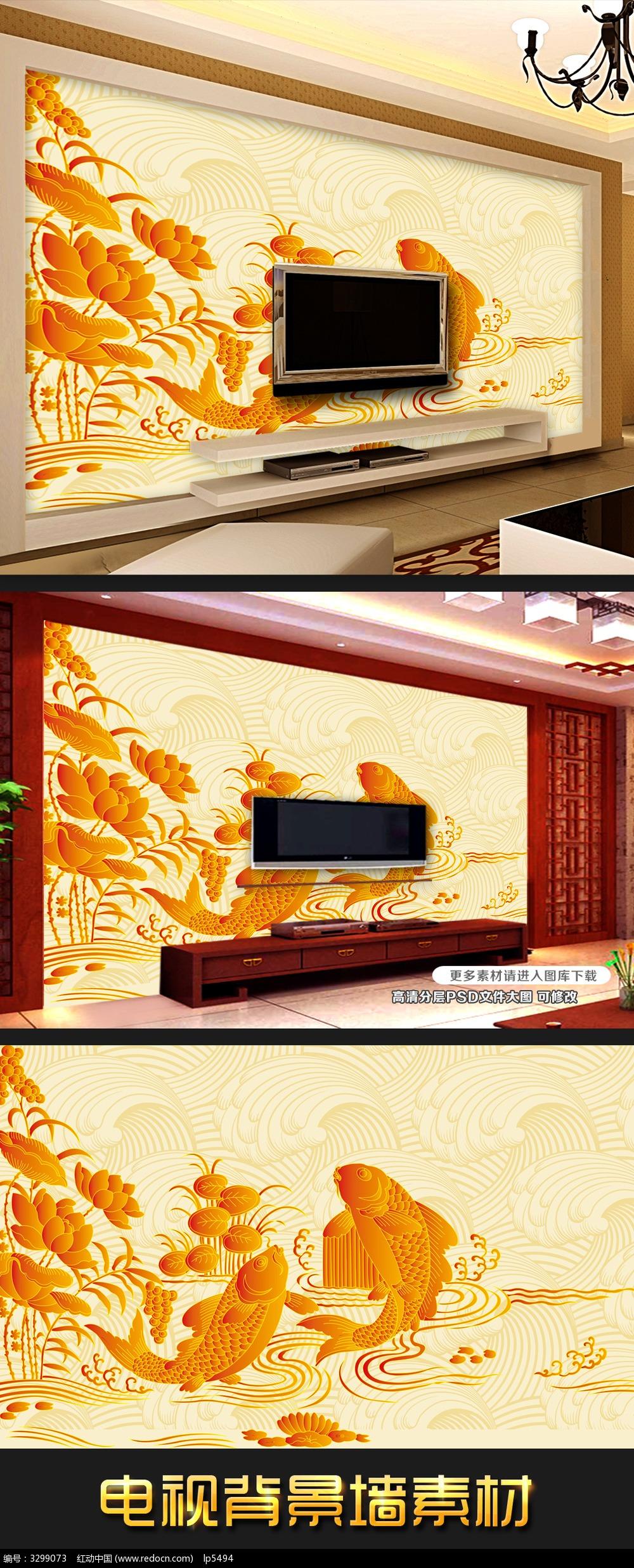 金色荷花家和万事兴电视背景墙装饰画素材图片