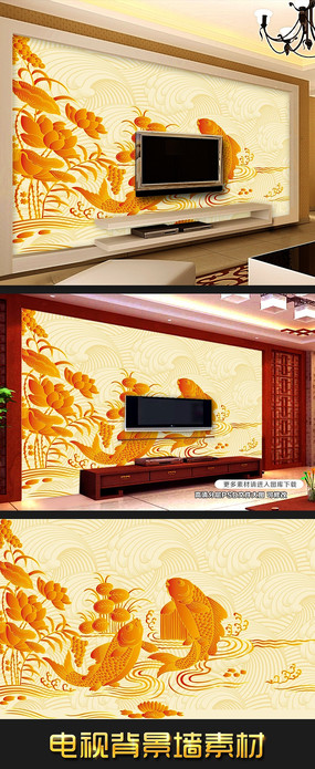 金色荷花家和万事兴电视背景墙装饰画素材