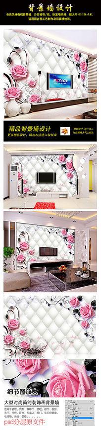 客厅3D皮革玫瑰花纹电视背景墙