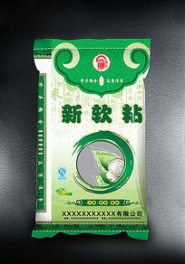 绿色新软粘米包装设计