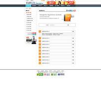 游戏网赚平台问答网页设计 PSD