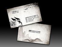 古典中国风名片PSD模板