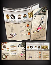 韩式料理折页