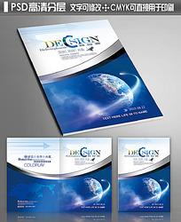10款 蓝色简约科技画册封面设计素材PSD设计稿下载