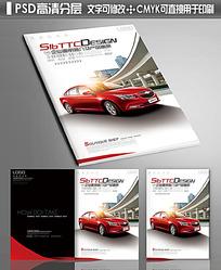 汽车运输行业画册封面模板