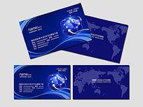 深蓝色科技名片PSD模板
