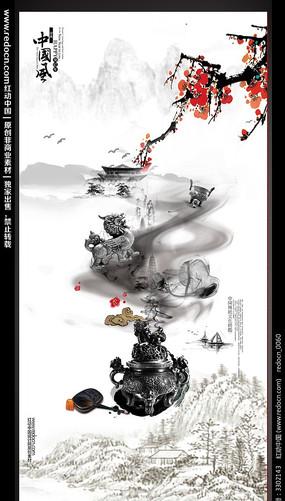 中国风艺术品海报设计