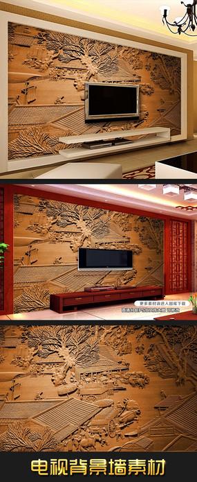 古典风格3D立体木雕背景墙装饰画