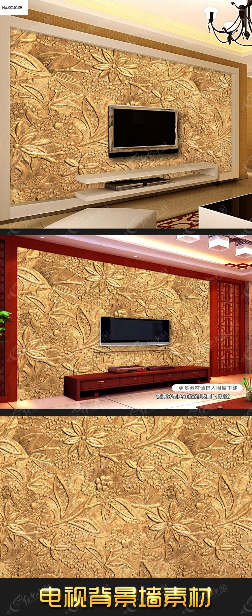 花朵3d立体木雕背景墙装饰画图片