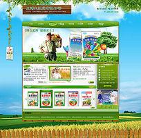 化肥网站模版 PSD