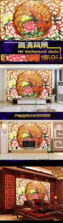 花开富贵彩陶雕花电视背景