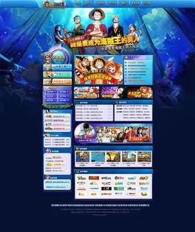 游戏网页设计PS模版