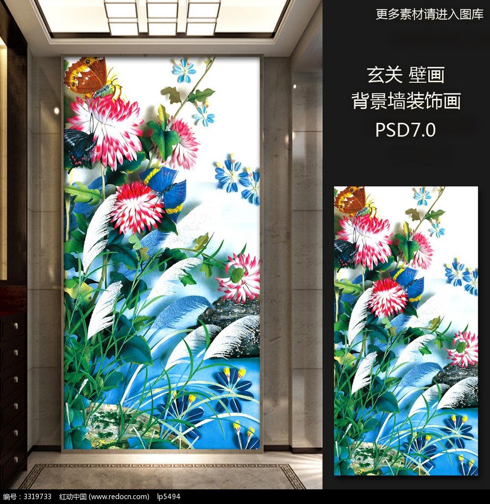 3D立体壁画山水花鸟玄关背景墙装饰画图片
