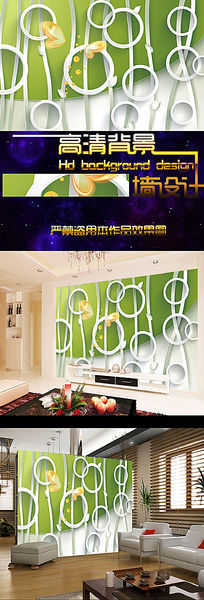 3D立体荧光蝴蝶绿色树林电视背景墙素材
