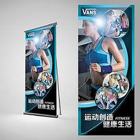 健身俱乐部易拉宝设计模板