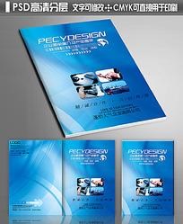 13款 蓝色科技网络画册封面设计PSD下载