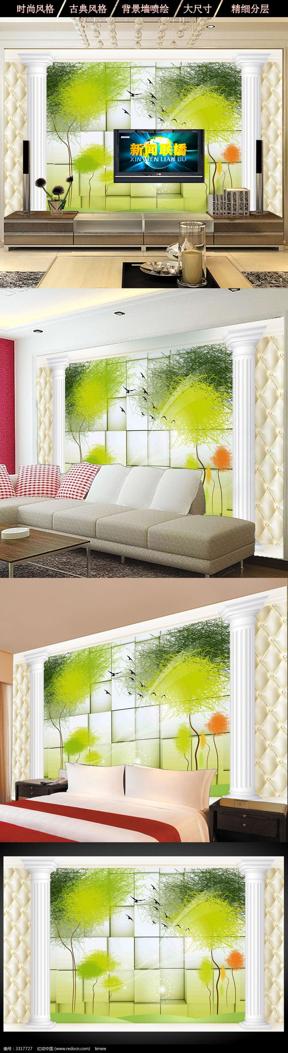 欧式立体柱子抽象树背景墙设计