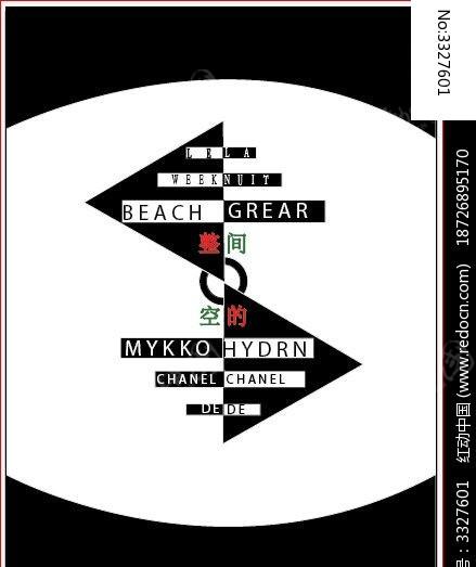 创意黑白空间感版式设计海报图片