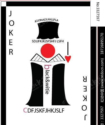 创意扑克黑色幽默版式设计海报图片
