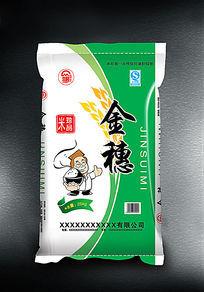 绿色金穗米袋包装设计