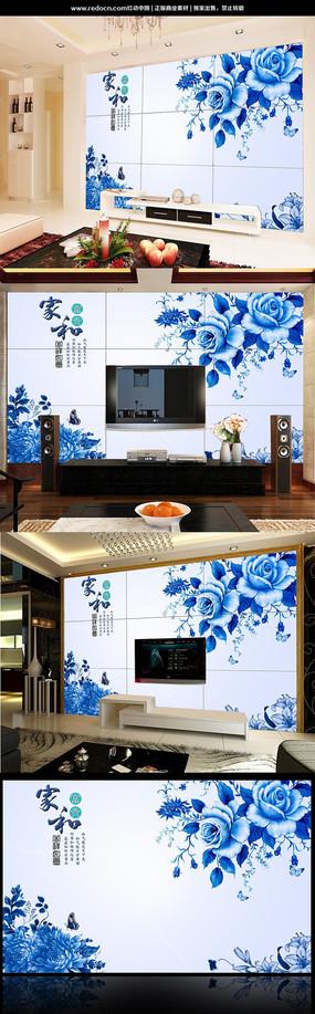 青花牡丹电视背景墙