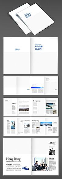 高端科技画册版式设计