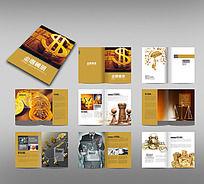 金融画册设计模板