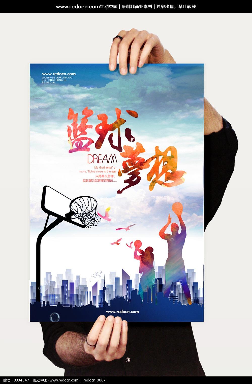 篮球运动宣传海报