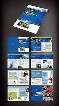 蓝色科技工业画册模板