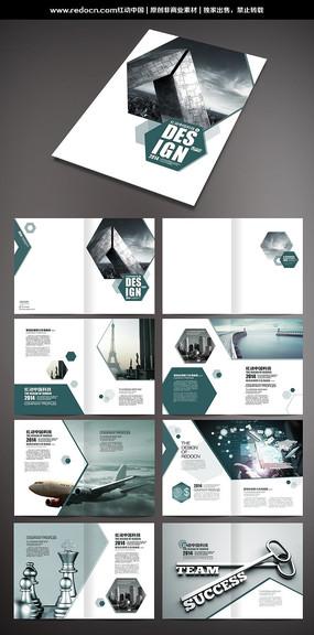 商业画册板式设计