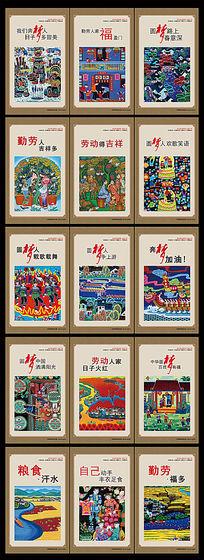 中国梦讲文明树新风公益广告宣传海报图片