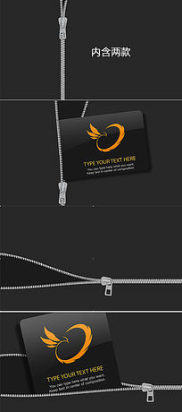 创意个性服装服饰箱包拉链式开口标志展示ae模板