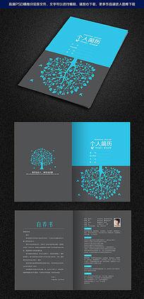 创意蓝色树个人简历